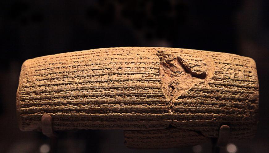 L'immagine rappresenta il Cilindro di Ciro