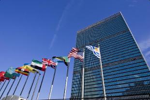 """L'immagine raffigura il """"Palazzo di Vetro"""", sede dell'ONU - New York"""